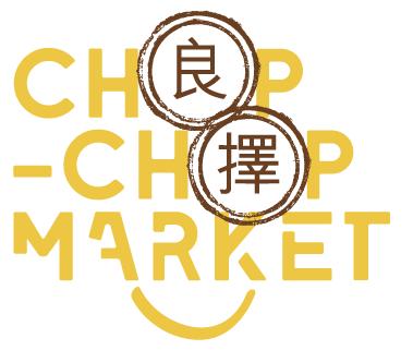 Chop-Chop Market 良擇