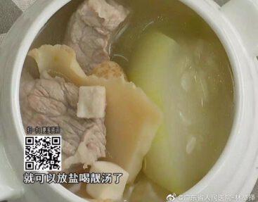 葫蘆瓜煲響螺片湯