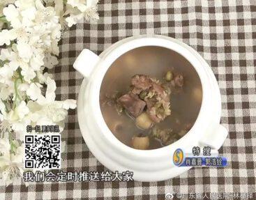 鮮蓮子蓮蓬綠豆煲排骨湯