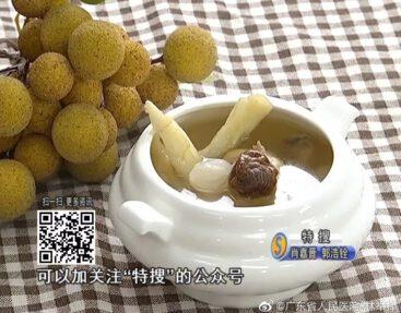 龍眼荔枝乾子姜燉老雞湯